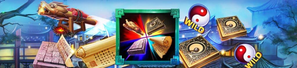 เปิดตัวเกมใหม่ : THE 4 INVENTIONS