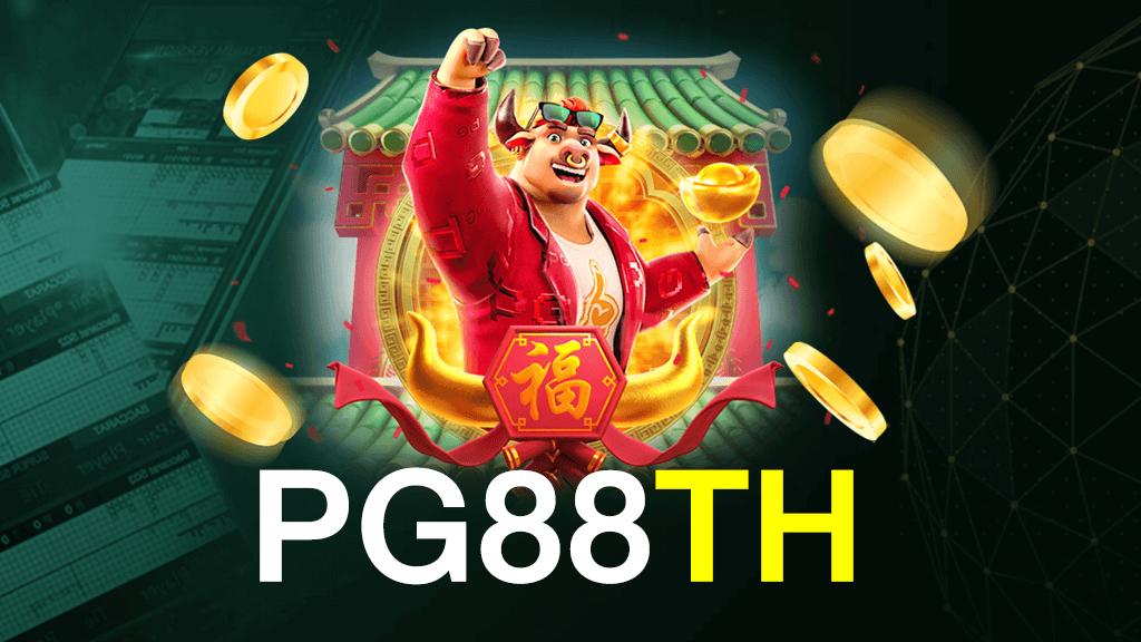 PG88TH